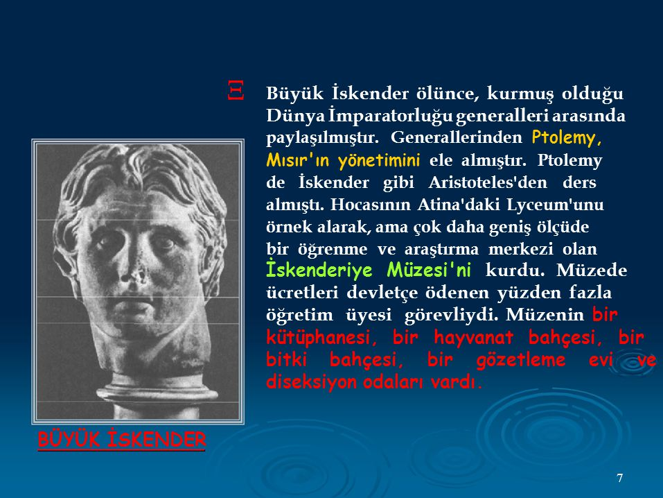 3.2.6.TEKNOLOJİ İSKENDERİYE MEKANİK OKULU Hellenistik dönemdeki teknoloji çalışmaları ile ilgili olarak üç ünlü bilim adamından söz etmek gerekir: İskenderiyeli Ctesibios, İskenderiyeli Heron ve Bizanslı Philon.