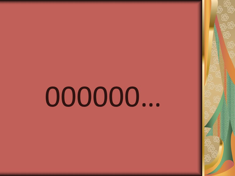 000000…