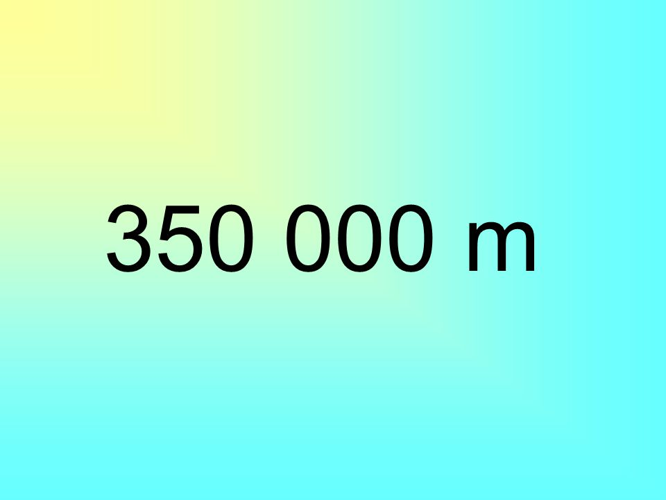 1487mm