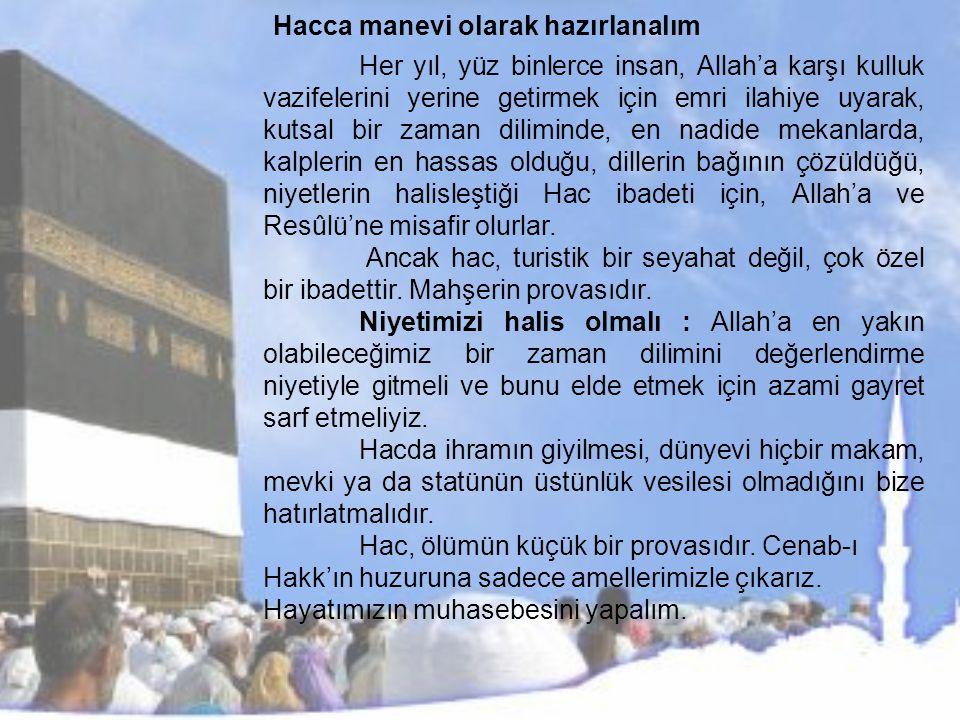 «إِنَّ الله لا يَنْظُرُ إِلى أَجْسامِكْم ، وَلا إِلى صُوَرِكُمْ ، وَلَكِنْ يَنْظُرُ إِلَى قُلُوبِكُمْ وَأَعمالِكُمْ » رواه مسلم.