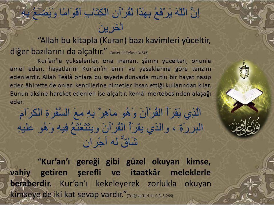 """إِنَّ اللّٰهَ يَرْفَعُ بِهٰذَا لْقُرْآنِ الْكِتَابِ اَقْوَامًا وَيَضَعُ بِهِ اٰخَرِينَ """"Allah bu kitapla (Kuran) bazı kavimleri yüceltir, diğer bazıla"""