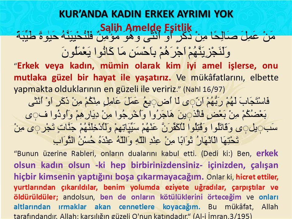 KUR'ANDA KADIN ERKEK AYRIMI YOK Salih Amelde Eşitlik مَنْ عَمِلَ صَالِحًا مِنْ ذَكَرٍ اَوْ اُنْثٰى وَهُوَ مُؤْمِنٌ فَلَنُحْيِيَنَّهُ حَيٰوةً طَيِّبَةً