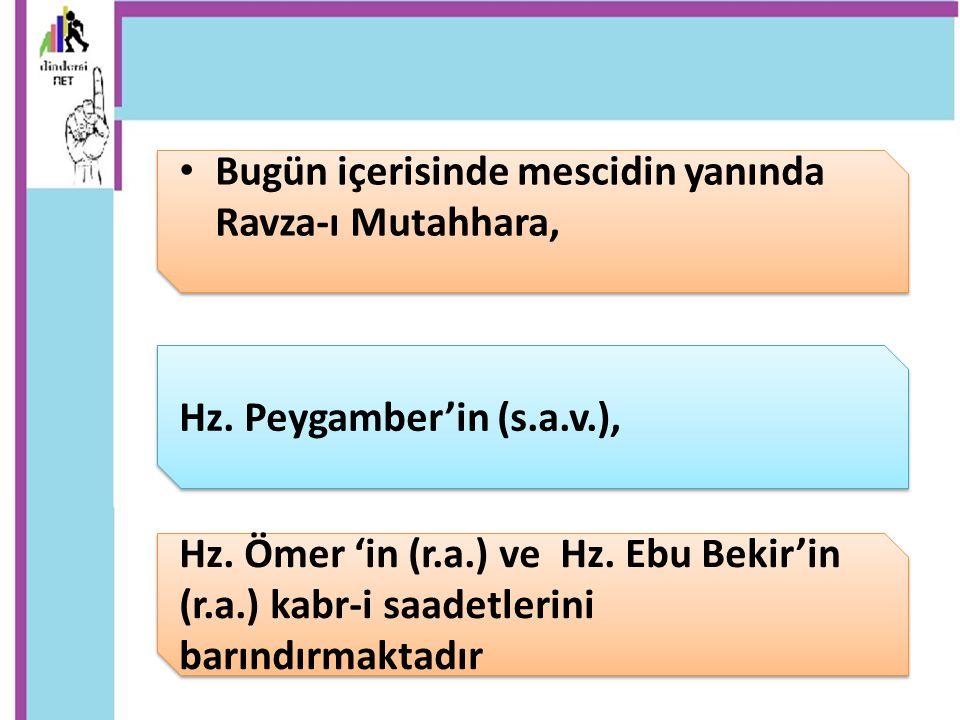 Bugün içerisinde mescidin yanında Ravza-ı Mutahhara, Hz. Ömer 'in (r.a.) ve Hz. Ebu Bekir'in (r.a.) kabr-i saadetlerini barındırmaktadır Hz. Peygamber