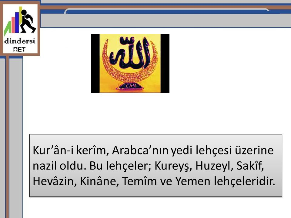6- İmam Hamza: İsmi Hamza bin Habib.