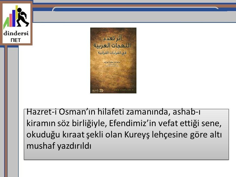 Bu mushaflarda sûreler birbirinden ayrıldı. Bu Kur'an-ı Kerim'e de kıraat-i mütevatire dendi