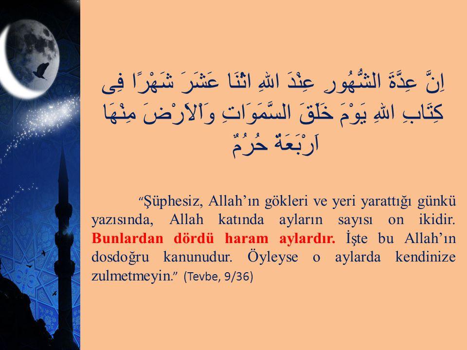 Allahü Teâlâ, Recep ayında oruç tutanları mağfiret eder .