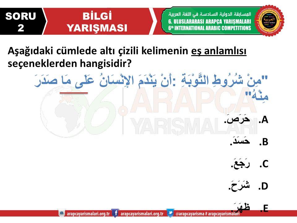 Aşağıdaki Türkçe cümlenin en uygun Arapça karşılığı seçeneklerden hangisidir.