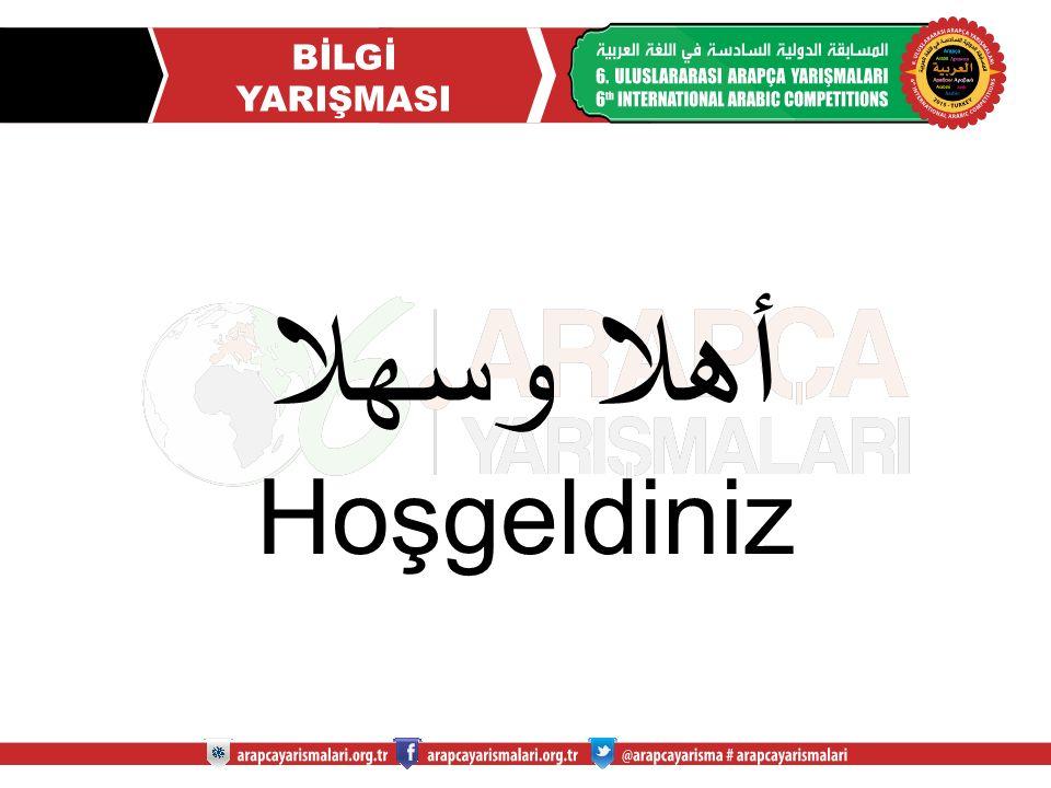 Aşağıdaki Arapça cümlenin en uygun Türkçe karşılığı seçeneklerden hangisidir.