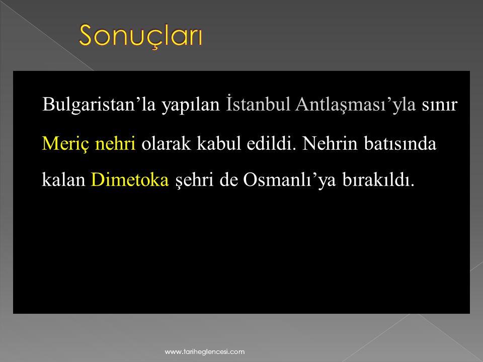 Sebebi:Osmanlı Devleti'nden aldıkları toprakları Balkan devletlerinin paylaşamamaları Sırbistan, Karadağ, Yunanistan yanlarına Romanya'yı da alarak Bu