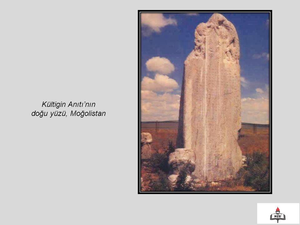 12 Kültigin Anıtı'nın doğu yüzü, Moğolistan