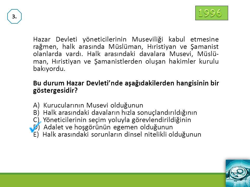 İslamiyet'ten önce Türk devletlerinde kağanın eşine hatun unvanı verilirdi.