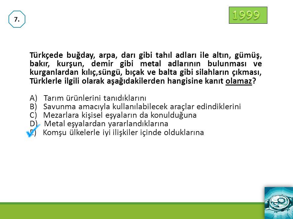 - İslamiyet'ten önce Türk sanatında, hayvanları ve bu hayvanların birbirleriyle mücadelelerini gösteren motifler ön planda olmuştu.