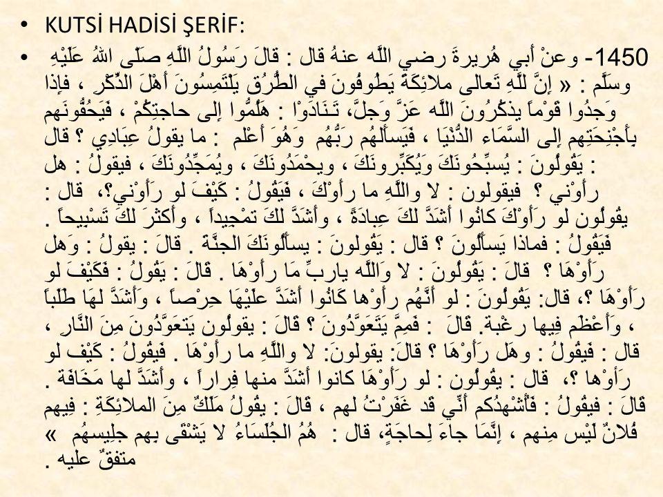 KUTSİ HADİSİ ŞERİF: 1450- وعنْ أَبي هُريرةَ رضي اللَّه عنهُ قال : قالَ رَسُولُ اللَّهِ صَلّى اللهُ عَلَيْهِ وسَلَّم : « إِنَّ للَّهِ تَعالى ملائِكَةً