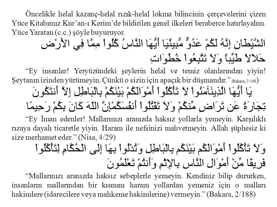 Öncelikle helal kazanç-helal rızık-helal lokma bilincinin çerçevelerini çizen Yüce Kitabımız Kur'an-ı Kerim'de bildirilen genel ilkeleri beraberce hatırlayalım.