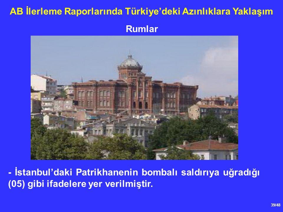 39/48 AB İlerleme Raporlarında Türkiye'deki Azınlıklara Yaklaşım - İstanbul'daki Patrikhanenin bombalı saldırıya uğradığı (05) gibi ifadelere yer verilmiştir.