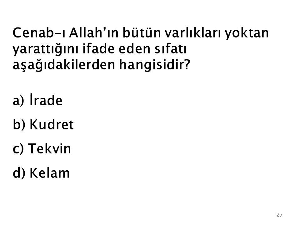 Allah'ın varlığı ve birliği, eşi, benzeri ve ortağı olmadığından bahseden sure hangisidir? A)Bakara suresi B) Yasin suresi C) İhlâs suresi D) Fatiha s