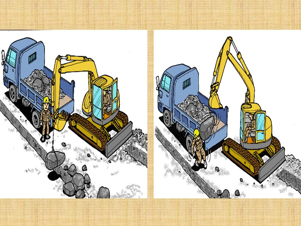 -Kanalda çalışırken toprak kayması, -Forklifte aşırı yük yükleyip önünü görememe, -İş makinesini (ekskavatörü) başka maksatla (Vinç gibi) kullanılması