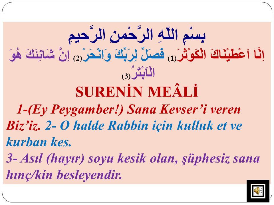 3 ) فَصَلِّ emri, Allah a dua et manasındadır.Çünkü namaz dua demektir.