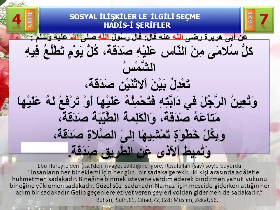 Ebu Hüreyre'den (r.a.)'den rivayet edildiğine göre, Resulullah (sav) şöyle buyurdu: