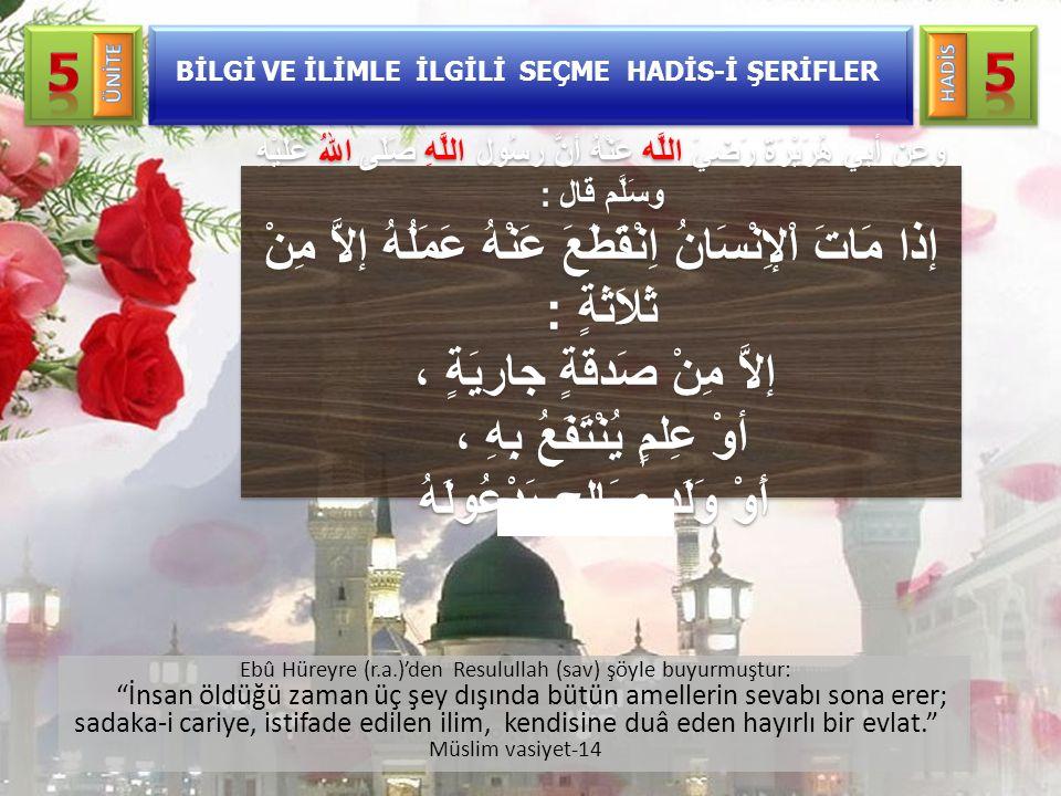 """Ebû Hüreyre (r.a.)'den Resulullah (sav) şöyle buyurmuştur: """"İnsan öldüğü zaman üç şey dışında bütün amellerin sevabı sona erer; sadaka-i cariye, istif"""