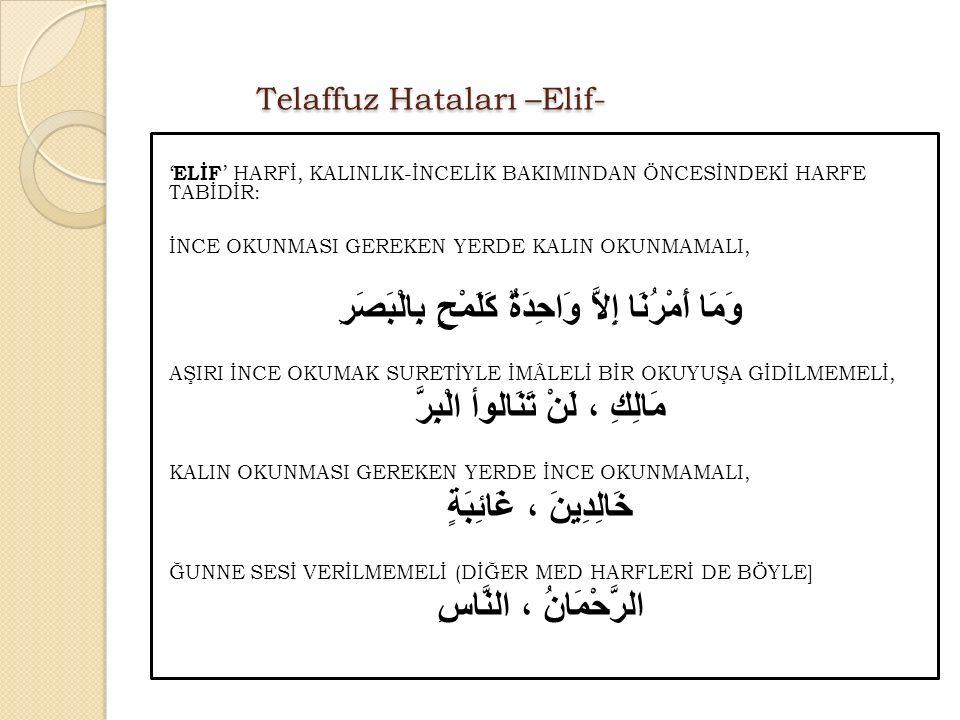 Tecvid Kuralları – Vakf ve İbtida- Tecvid Kuralları – Vakf ve İbtida- Vakf-İbtida Konusu Arapça bilgisi ile alakalı bir konudur.