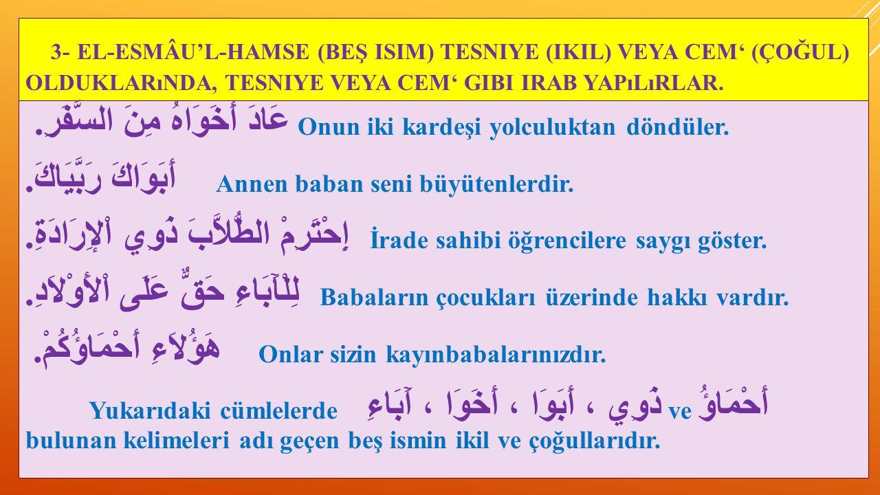 3- EL-ESMÂU'L-HAMSE (BEŞ ISIM) TESNIYE (IKIL) VEYA CEM' (ÇOĞUL) OLDUKLARıNDA, TESNIYE VEYA CEM' GIBI IRAB YAPıLıRLAR.