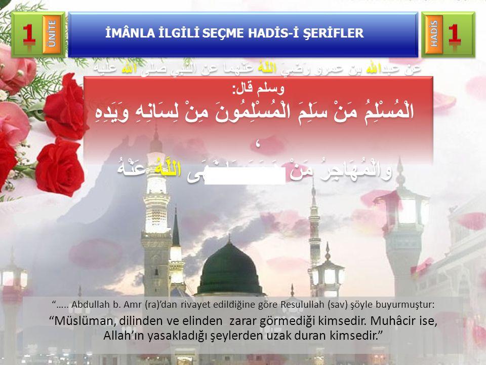 İMÂNLA İLGİLİ HADİS-İ ŞERİFLER