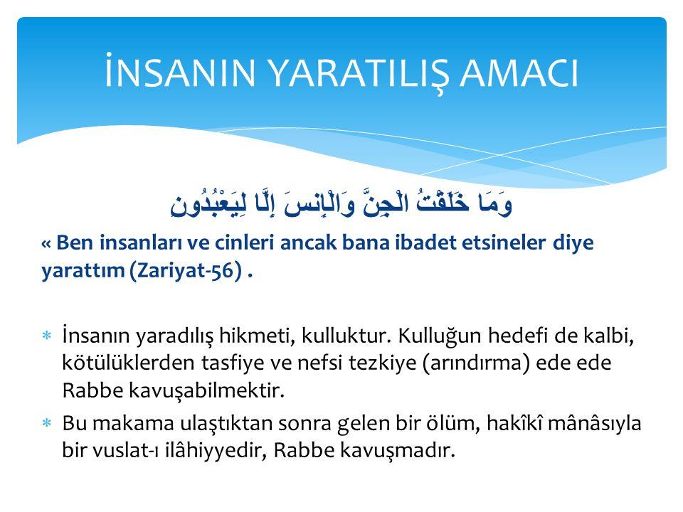 O gün Allâh Rasûlü (sav), Cenâb-ı Hakk'a şöyle niyâz etti: Ey Allâh'ım.