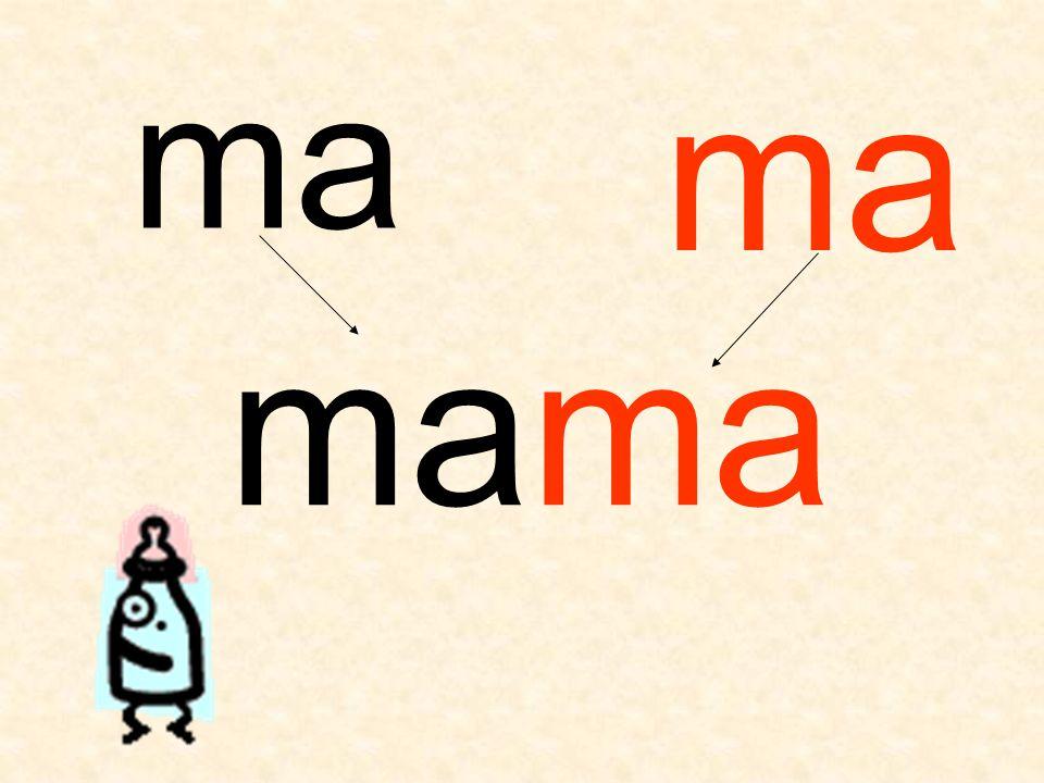 m a mama