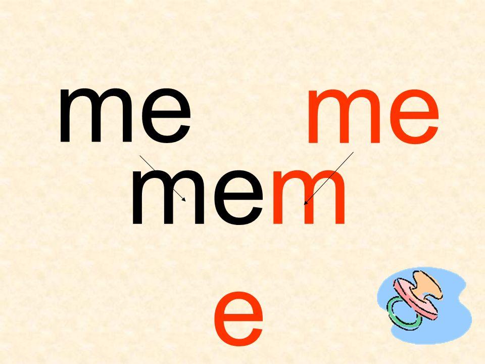 m e meme