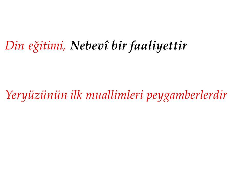 Gönenli Mehmet Efendi (1901 -1991)  Denizli Hapishanesi  Hacı Bayram Kaftani Camiinde talebe sayısı 700-800 çıkmış.