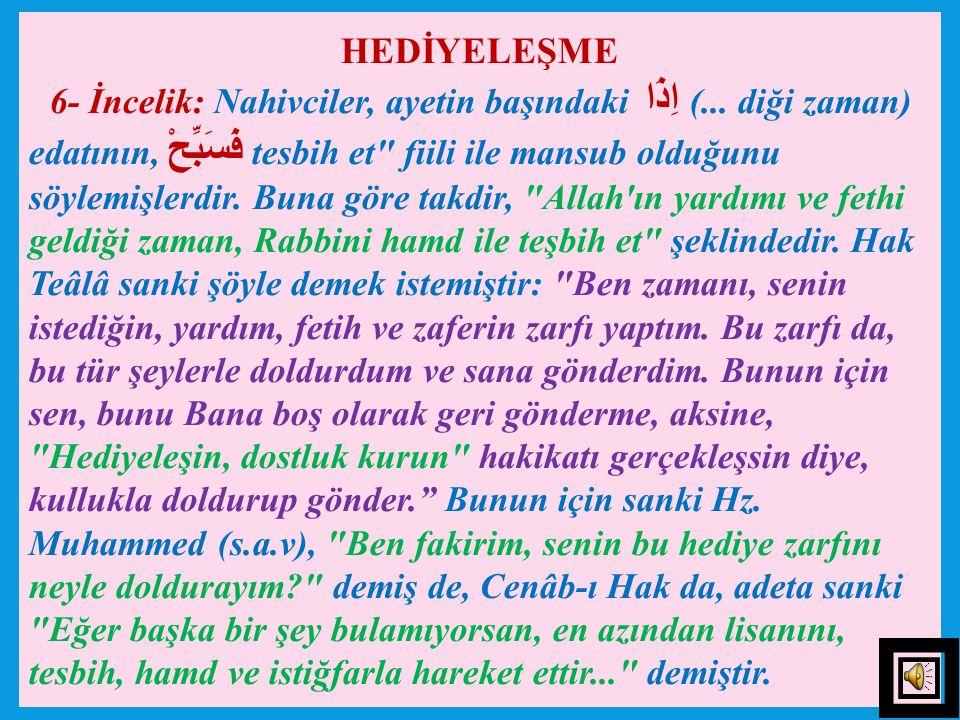5- İncelik: Önceki sûrede Cenâb-ı Hak, kendi isimlerinden hiçbirini zikretmemiş, kendisine (مَا) ism-i mevsufu ile işaret etmiştir. Buna göre sanki