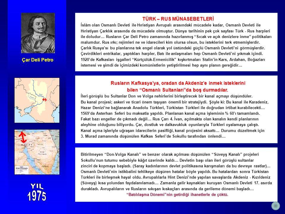 Bitirilmeyen Don-Volga Kanalı ve benzer olarak açılması düşünülen Süveyş Kanalı projeleri Sokullu'nun tutumu sebebiyle kâğıt üzerinde kaldı… Devletin başı olan ileri görüşlü sultanlar zinciri de kopmaya başladı.