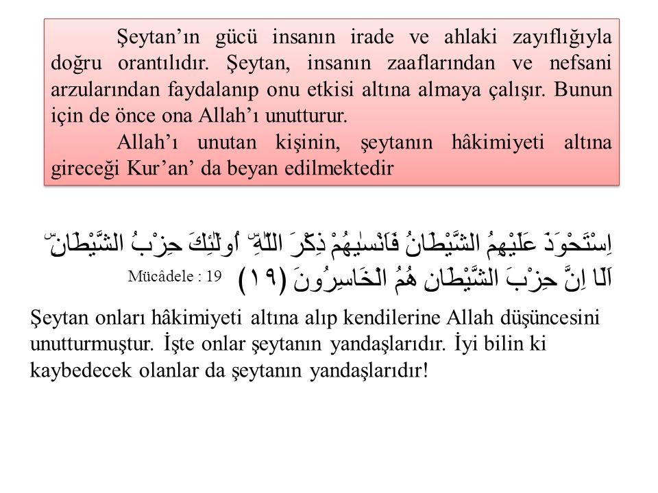 Allah Teâlâ eşyayı zıtlarıyla birlikte yaratmıştır ki biri diğerinden ayırt edilebilsin ve aralarındaki fark insanlar tarafından anlaşılabilsin.