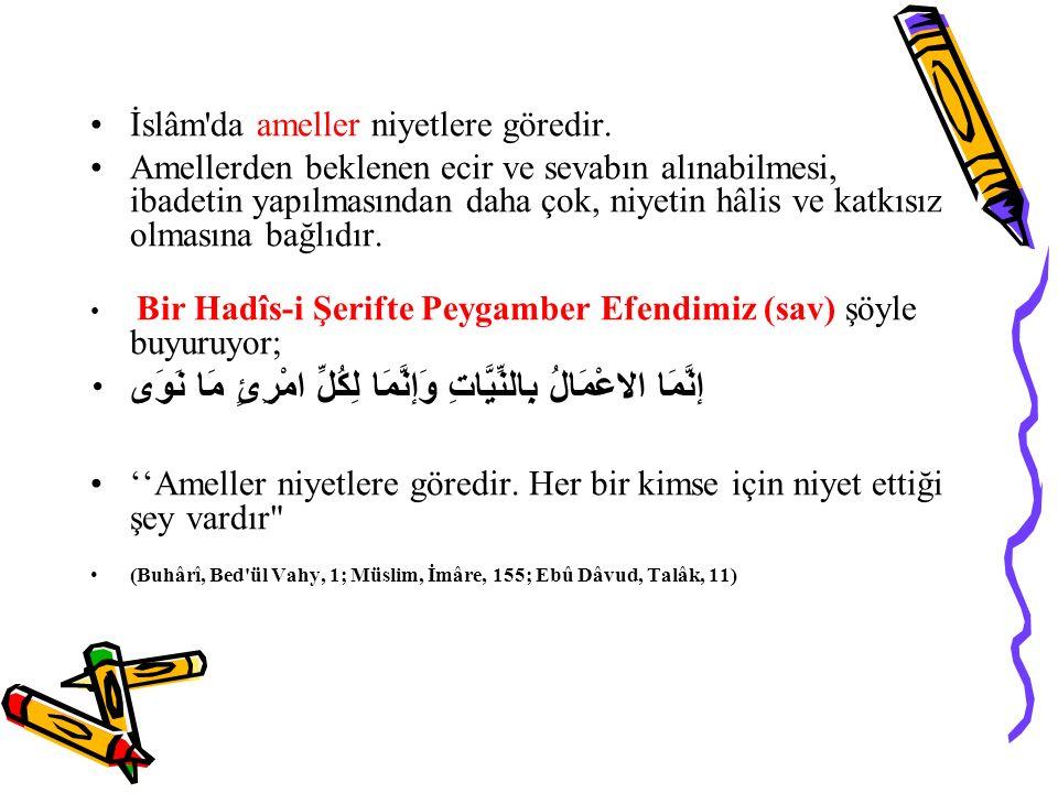 Kur'an-ı Kerim'de: يَٓا اَيُّهَا الَّذ۪ينَ اٰمَنُوا كُتِبَ عَلَيْكُمُ الصِّيَامُ كَمَا كُتِبَ عَلَى الَّذ۪ينَ مِنْ قَبْلِكُمْ لَعَلَّكُمْ تَتَّقُونَۙ Ey iman edenler.