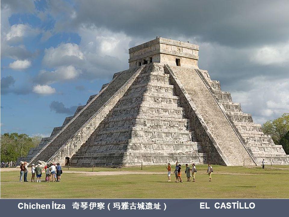 Maya Ruins MEXİCA Pedro Vargas - Cielito Lindo Adem Varol
