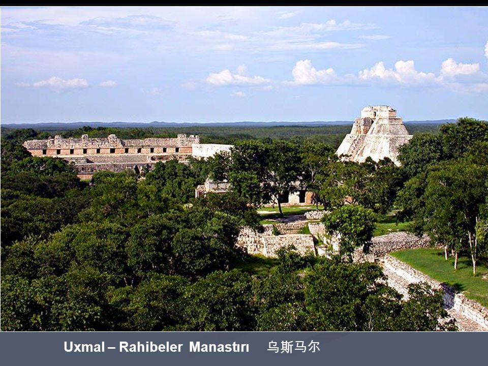 Teotihuacan Ay Tapınağı Luna Temple 特奥蒂瓦坎 鲁纳神庙
