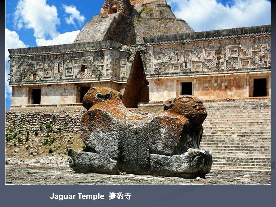 Merida Capital -Yucatan 梅里达首府 - 尤卡坦