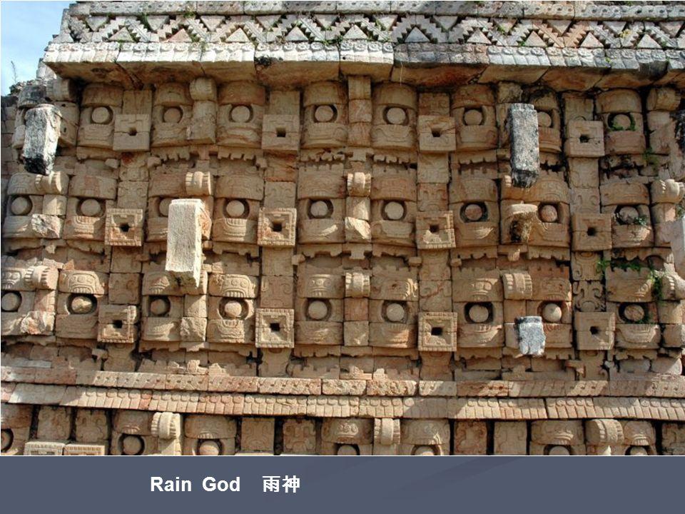 Uxsmal –Savaşçılar Tapınağı