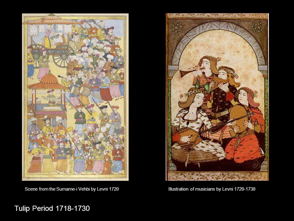 Tulip Period 1718-1730 Scene at Bebek Istanbul 18th century Garden scene at Sa'dabad.