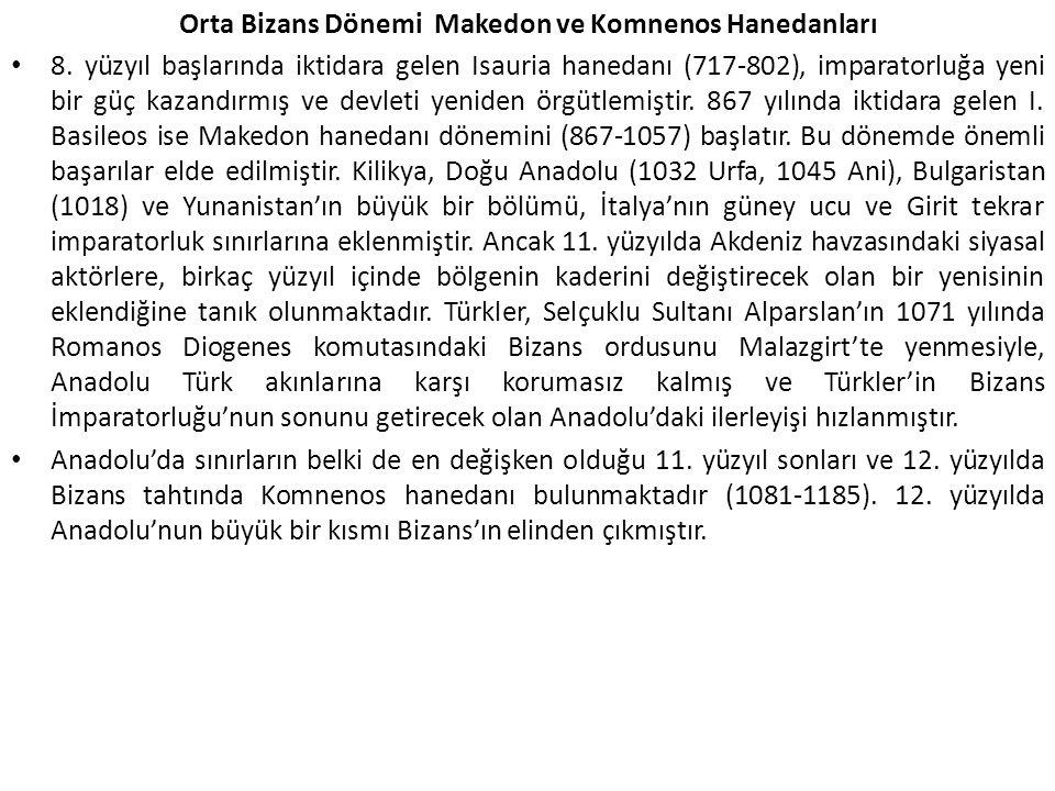Marmara Surları Marmara Deniz'i kıyılarında 8.5 km.