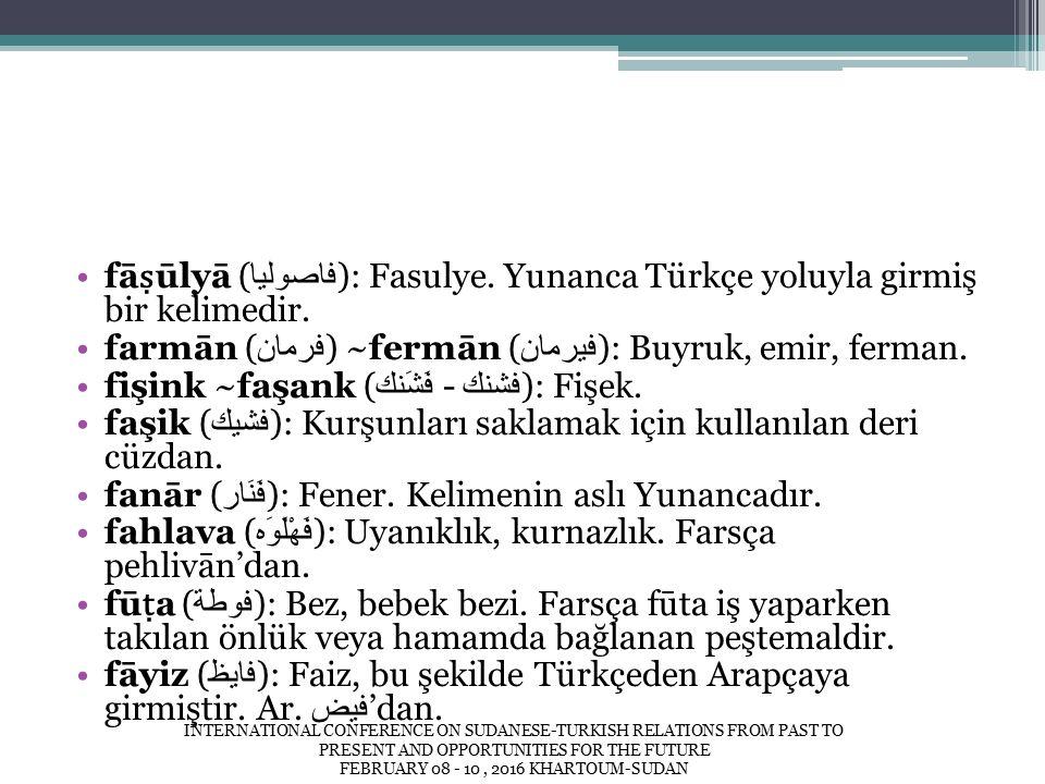 fā ṣ ūlyā ( فاصوليا ): Fasulye. Yunanca Türkçe yoluyla girmiş bir kelimedir.