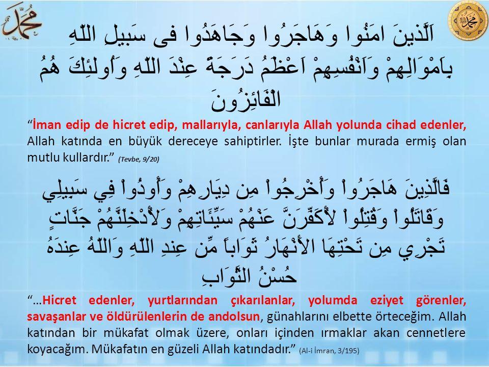 Allah elçilerinin sonuncusu, alemlere rahmet olarak gönderilen Peygamberimiz Hz.