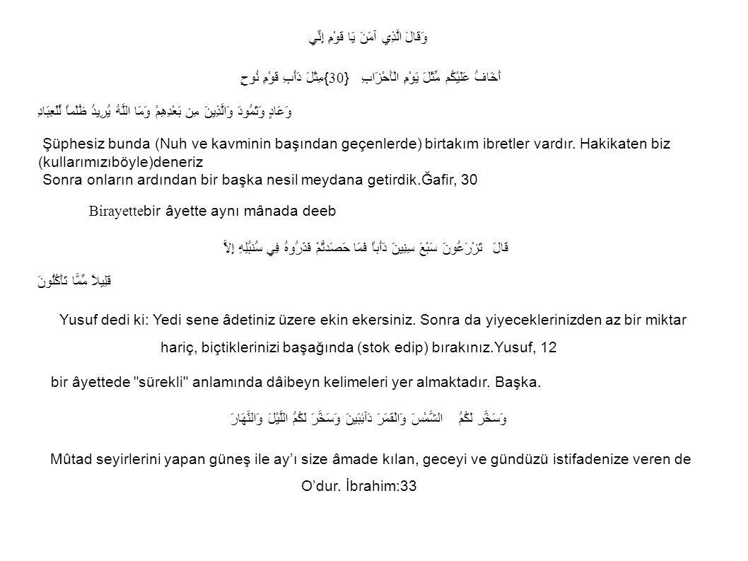 ÖNEMİ VE KAYNAĞI Hadislerde ise hem edep hem de çoğulu âdâb ile aynı kökten fiil ve isimler kullanılmıştır Abdullah b.