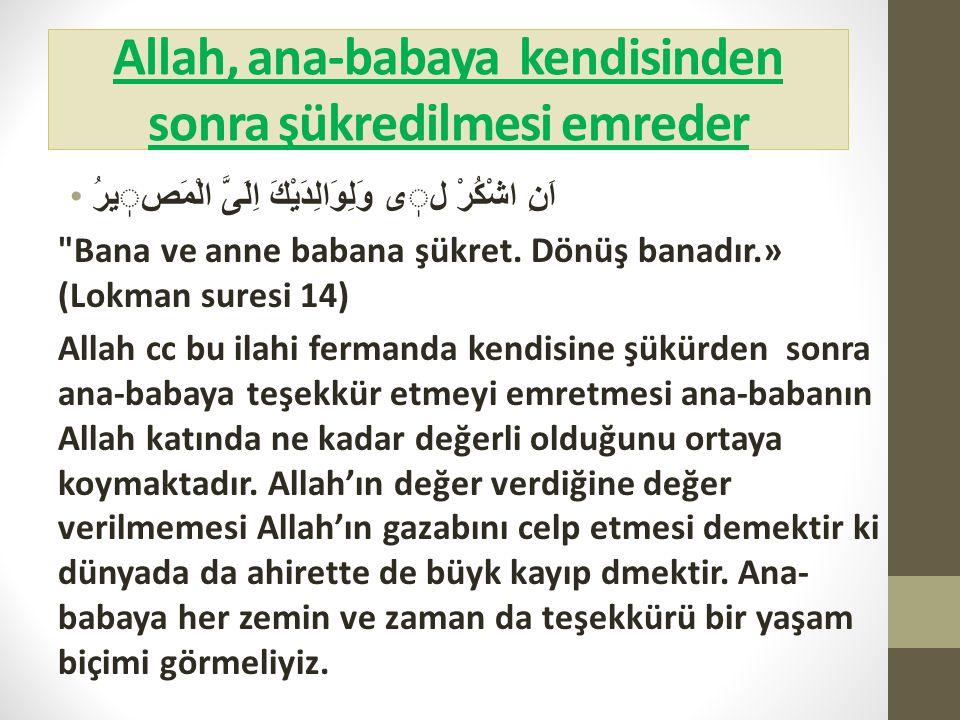 ALLAH'A EN SEVİMLİ GELEN AMELLER SIRALAMASIN DA İKİNCİ OLAN AMEL.