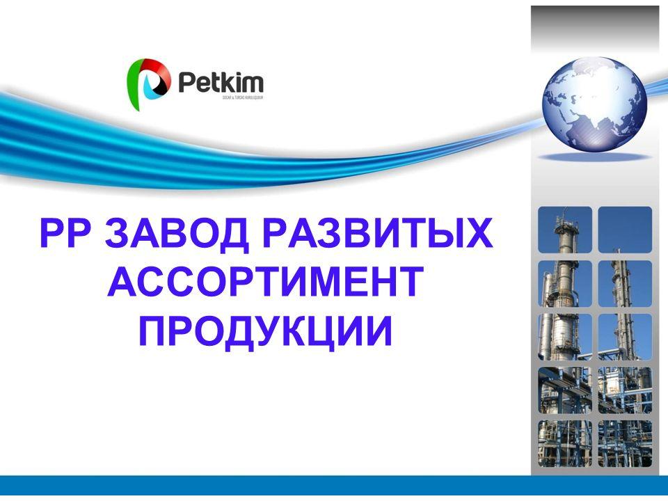 %55,8%63 1.MH-418 2.EH-102 3.EH-241 4.MH-220 5.EH-251 6.BC050 (PPRC) 7.MH-220N 8.MH-180 9.FH-250 10.FH-360 Эти MH-220, ЭД-251, BC050, MH-220N, MH-180, FH-250, FH-360 продукции в соответствии с требованиями клиента и потребности завода позже разработал продукции.