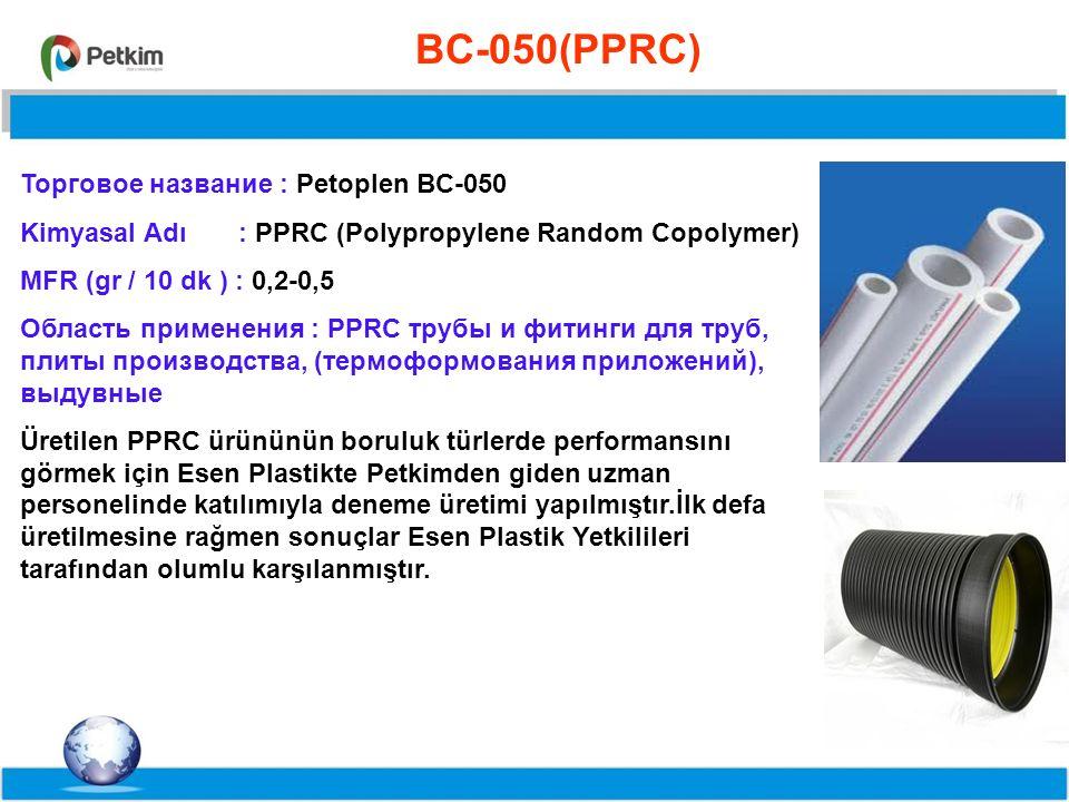 %55,8%71,5%63 BC-050 (PPRC) PPRC üretiminde reaktörlere Homopolimer üretiminden farklı olarak etilen beslemesi yapılır.(Molce %3 oranında)Bu yüzden PPRC üretiminde Ataktik Polimer oranı yüksektir.Bu da Fabrika kapasitesine etkilemekte ve hatlarda tıkanmalara neden olmaktadır.Üretim sonrasında da Fabrikada PPRC üretiminden dolayı Arizi Bakım Duruşları yapılmakta ve buda üretim kaybına neden olmaktadır.