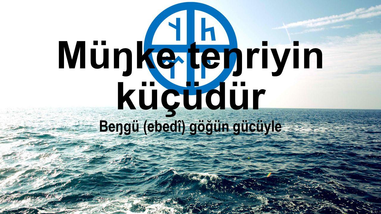 Türk Paganlığındaki (Gök Teŋricilik, Şamanlık) Varlıklar Büyükler: Gök Taŋrı, Bay Ülgen, Umay Ana.