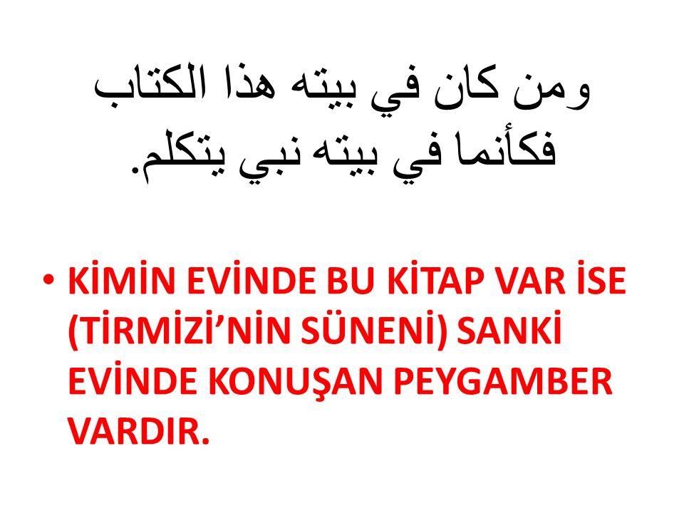 İbn Şihab ez-Zührî (öl.