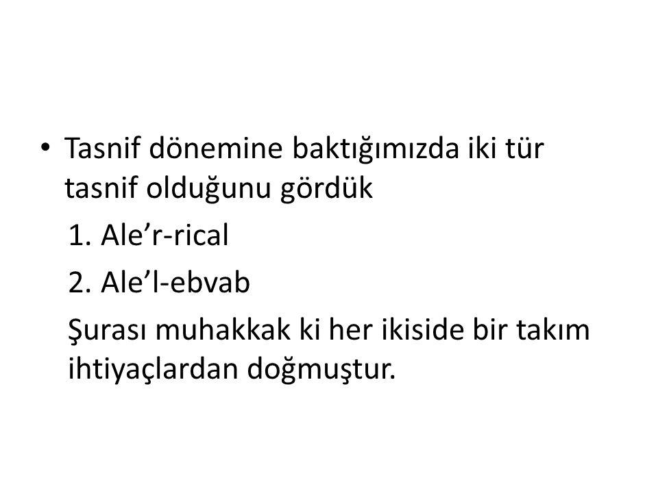 et-Taberani (260-360) ve üç Mu'cemi (el- Meâcim'us-Selâse) Mu'cem denilince, Taberani'nin üç mu'cemi akla gelir.